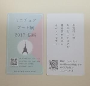Img_20171130_165546